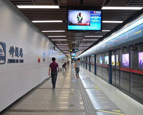 西安地铁置业