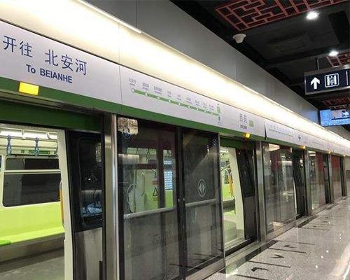北京地铁16号线