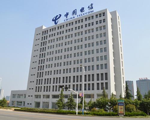 中国电信集团山东分公司