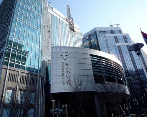 江苏省电信公司