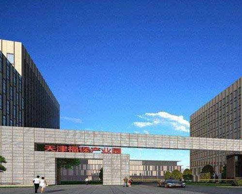 天津深福保产业园项目