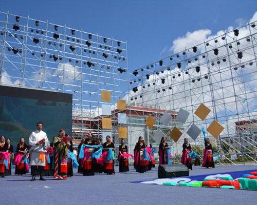 海南州文化活动中心